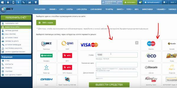 Как вывести деньги с программа форекс графики онлайн