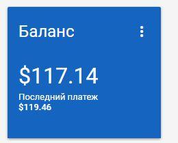 Скриншот 09 10 2017 142316 - Сколько можно заработать на своем сайте на Google AdSence
