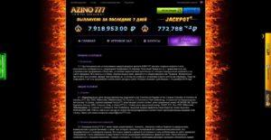 Как вывести деньги с Азино777