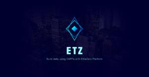 Ether Zero (ETZ) — все о криптовалюте, курс и прогноз