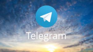 Telegram заявил о криптовалюте TON как о лучшей в 2018 году