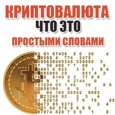 Криптовалюта etc что это простые стратегии трейдинга бинарными опционами