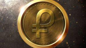 Petro (PTR) — все о криптовалюте, курс и прогноз
