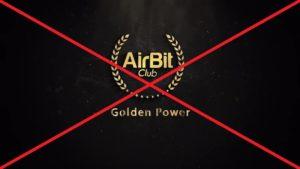 Отзывы бывших участников Airbitclub