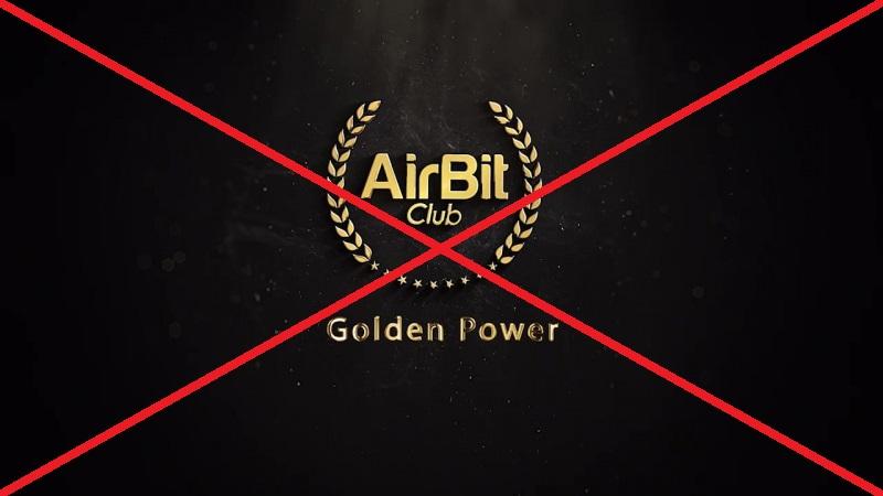 98a714d089c640ffbf8a7d9cc4c7b60a - Отзывы бывших участников Airbitclub