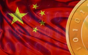 Цифровая валюта Китая CBDC будет похожа на криптовалюту