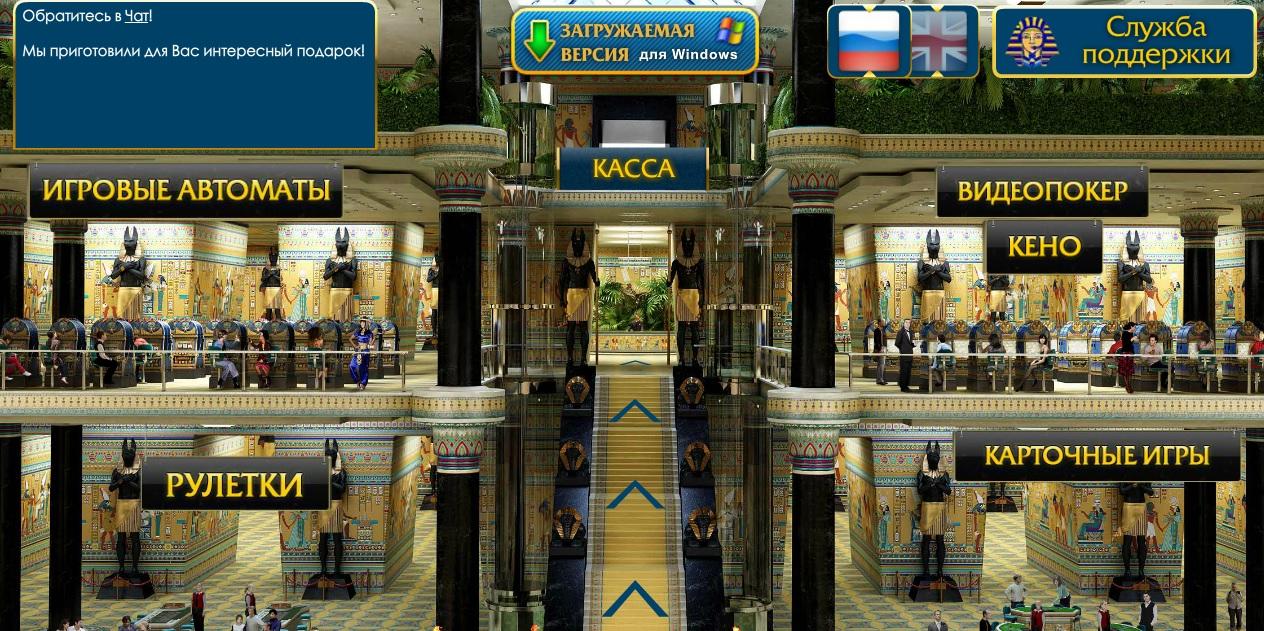 самые надежные и честные казино онлайн