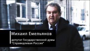 Депутат Госдумы РФ против запрета рекламы криптовалют