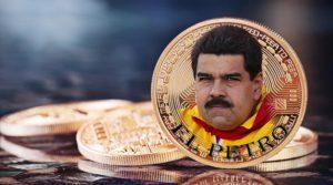 Венесуэла объявила стоимость криптовалюты Petro