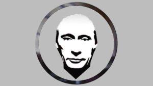 PutinCoin (PUTIN) — все о криптовалюте, курс и прогноз