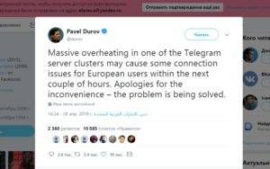 Почему Телеграмм не работает 29 апреля