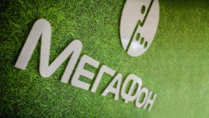 Дата выхода интернета 5G в России — Мегафон
