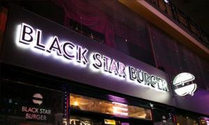 Стоимость франшизы Блэк Стар Бургер (Black Star Burger)