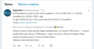 LIZUN — все о криптовалюте, курс и прогноз