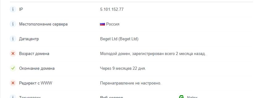 Скриншот 02 06 2018 094926 - Отзывы о Грабителях Буков (grabbukov.ru) - развод или нет!