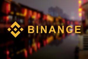 Биржа Binance планирует добавить фиатные пары