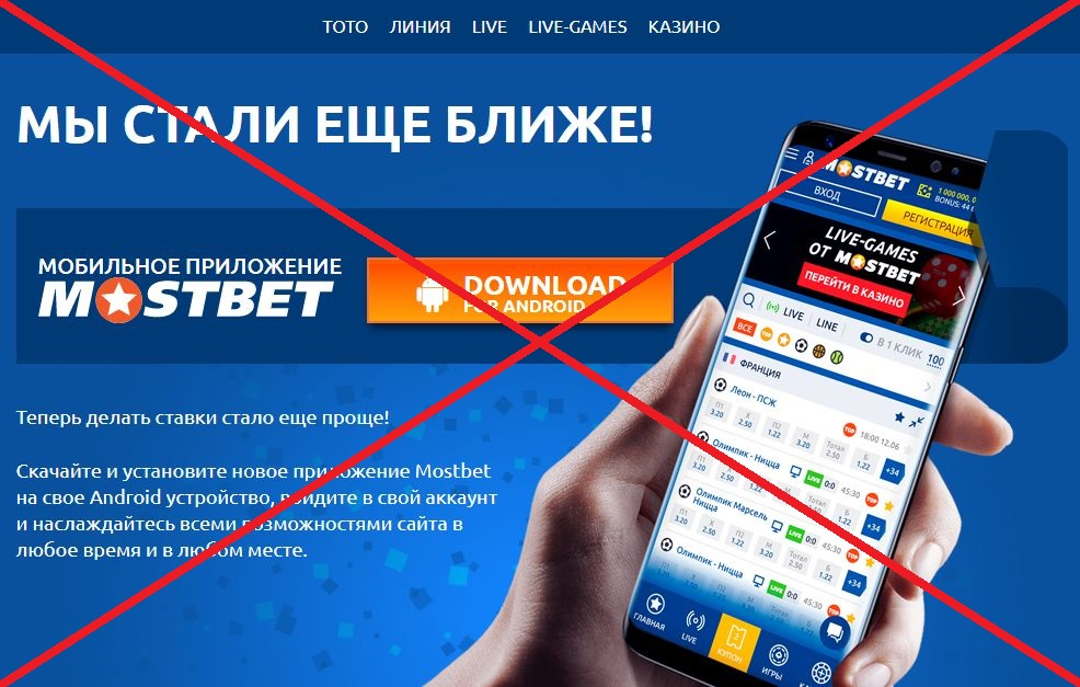 Mostbet отзывы о выводе [PUNIQRANDLINE-(au-dating-names.txt) 58