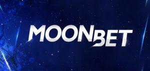 Реальные отзывы о букмекере MoonBet (moon-bet.com)