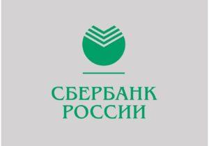 Sberbank Rossii PAO (SBER) — все об акциях, где купить и прогноз