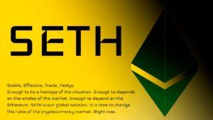Smart Ethereum (SETH) — все о криптовалюте, курс и прогноз