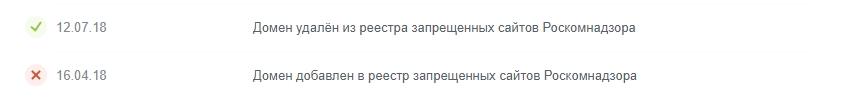 Скриншот 10 09 2018 142730 - Реальные отзывы о БКС Брокер (broker.ru)
