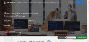 Реальные отзывы о БКС Брокер (broker.ru)
