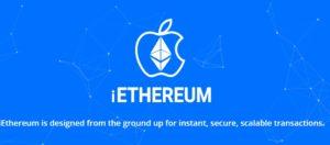 iEthereum (IETH) — все о криптовалюте, курс и прогноз