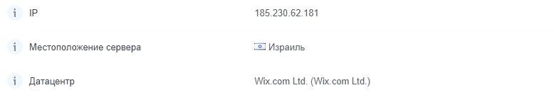 Скриншот 16 11 2018 115542 - Реальный отзыв о Bibsystem - развод!