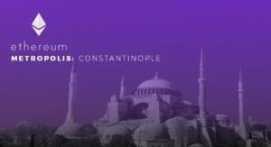 Хардфорк Constantinople произойдет 16 января