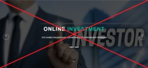 Реальный отзыв об Online Investment — Хайп!