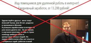 Реальный отзывы о goldmoneyinfo.ru — развод!