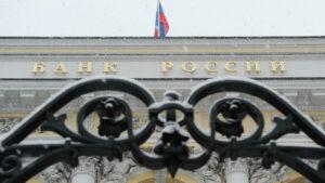 Центробанк аннулировал лицензии Forex Club, Альпари, Телетрейд