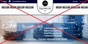 Реальный отзыв о Happy Hercules — краткосрочный хайп!
