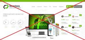 Реальный отзыв о хайпе Investeex.ru