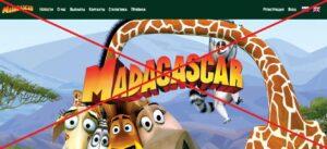 Реальный отзыв об игре Madagascar-Game.com