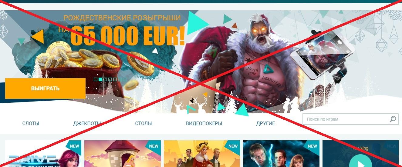 Казино Вулкан Вегас – официальный сайт онлайн казино с
