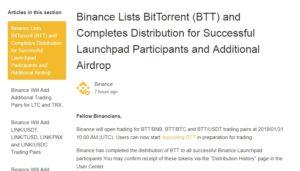 Криптовалюта BitTorrent появится на Binance 31 января
