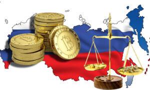 Минфин России поддержал закон о криптовалютах