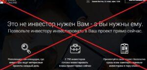 Реальный отзыв о start.biznes-angel.online — развод или нет!