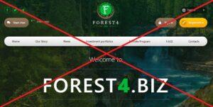 Реальный отзыв о Forest4 LTD — Хайп!