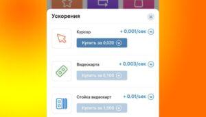 Что можно купить на VK Coin — как вывести