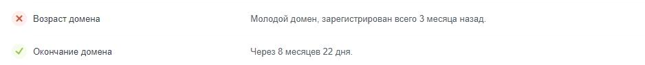 Скриншот 16 05 2019 140236 - Реальный отзыв о Dream Team (dr-tm.com)