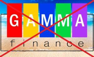 Реальные отзывы о Gamma Finance