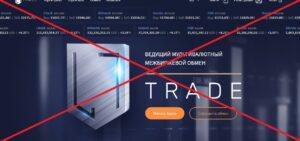 Реальные отзывы о L7 TRADE (l7.trade)