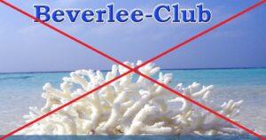 Реальный отзыв о Beverlee Club — опять БАДы!