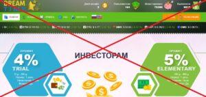 Реальный отзыв о Dream Time (dr-time.ru)