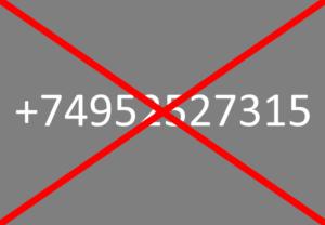 Кто звонил с номера +74952527315 (84952527315)?