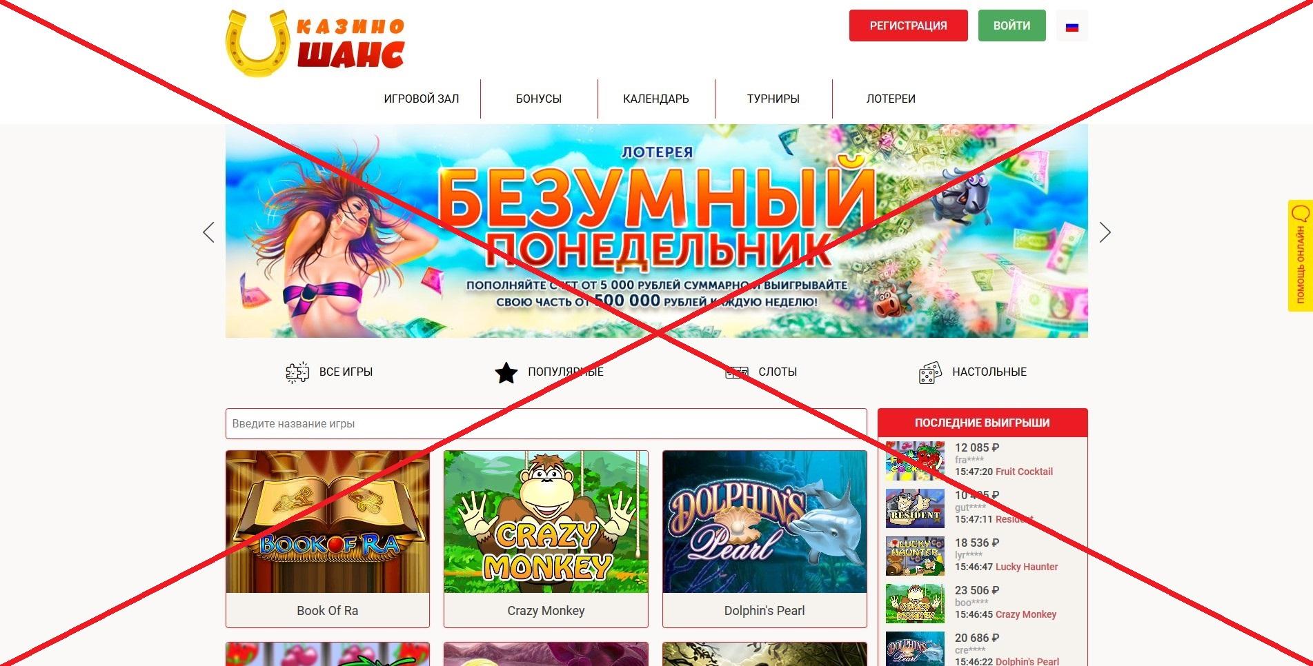 отзывы онлайн ли выиграть казино реально в
