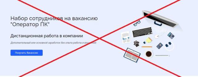 Скриншот 27 05 2020 123616 640x250 - Реальный отзыв о yaroslavatarnavskaya.ru - мошенники!