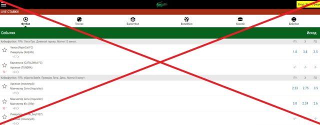 Скриншот 29 05 2020 140333 640x250 - Реальный отзыв о crocobets.com - осторожно!